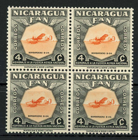 Nicaragua Air Force Airplane Bombardero B-24 Block of 4 Stamps MNH