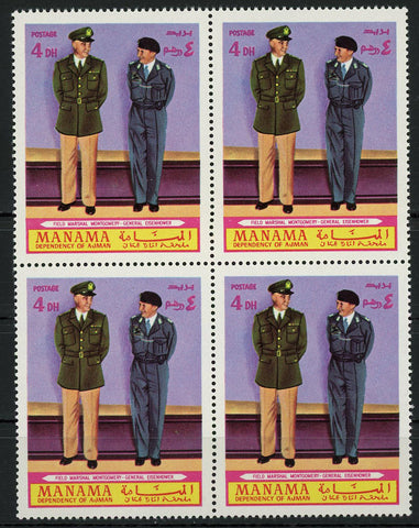 Manama Field Marshal Montgomery Famous People Block of 4 Stamps MNH