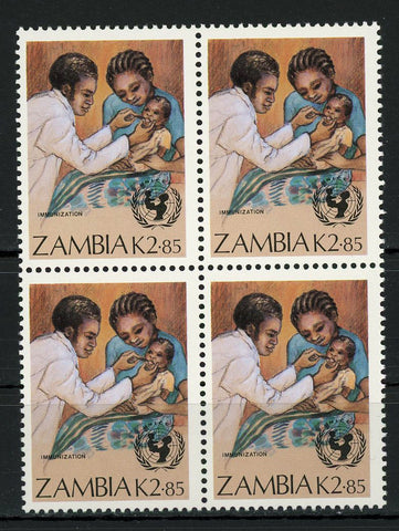 Immunization UNICEF Organizations Block of 4 Stamps MNH