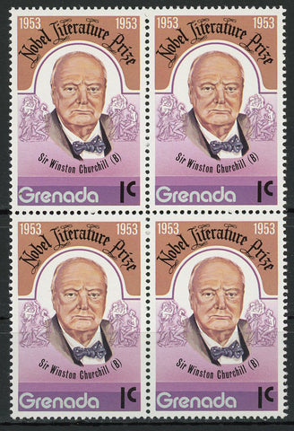 Sir Winston Churchill Nobel Literature Prize Block of 4 Stamps MNH