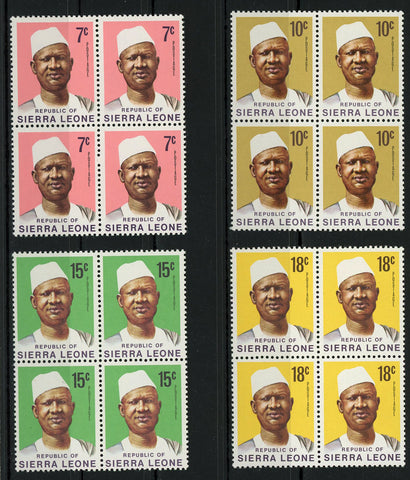 Sierra Leone Postage Men Serie Set of 4 Blocks of 4 Stamps MNH