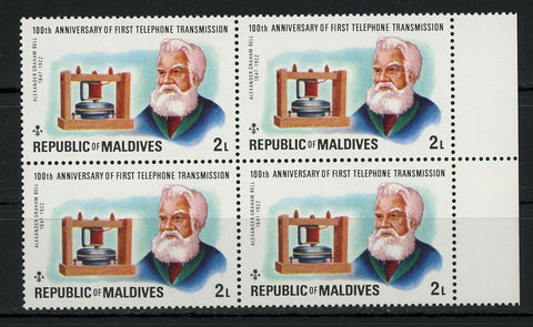 First Telephone Transmission Alexander Graham Bell Block of 4 Stamps MNH