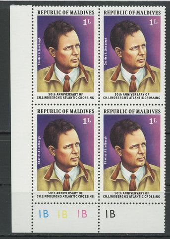 Charles Lindbergh's Atlantic Crossing Block of 4 Stamps MNH