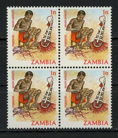 Zambia Mask Maker Culture Ethnicity Block of 4 Stamps MNH