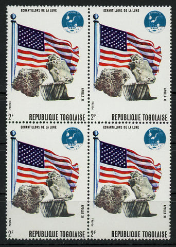 Apollo XI Moon Samples Space Block of 4 Stamps MNH