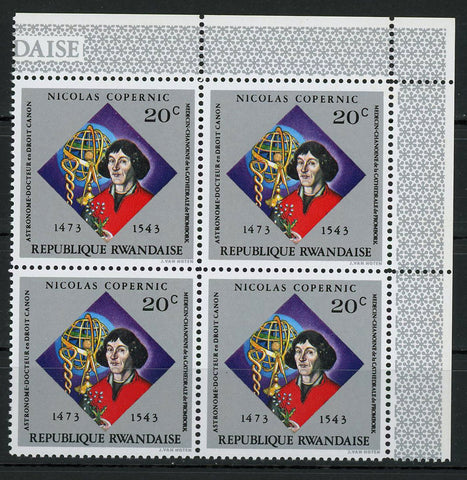 Nicolaus Copernicus Astronomer Polymath Block of 4 Stamps MNH