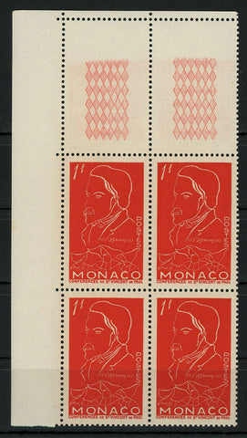 Monaco St. Vincent de Paul Conferences Block of 4 Stamps MNH
