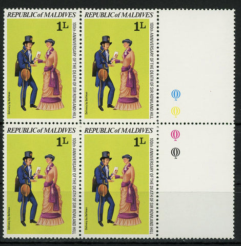 Delivery by Bellman Postage Mail Block of 4 Stamps MNH