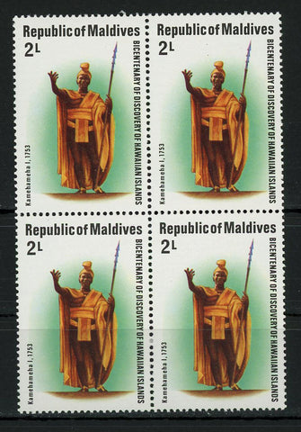 Kamehameha Hawaiian Islands Block of 4 Stamps MNH