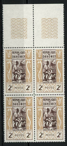 Dahomey Wood Carving Art Block of 4 Stamps MNH