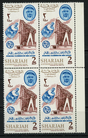 Sharjah International Telecommunication Union Block of 4 Stamps MNH