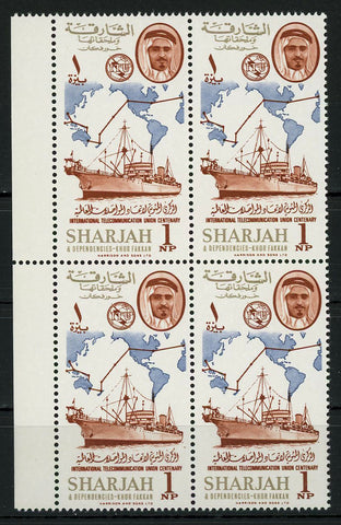 Sharjah International Telecommunication Union Ship Block of 4 Stamps MNH