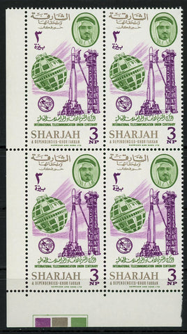 Sharjah International Telecommunication Union Rocket Block of 4 Stamps MNH