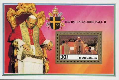 His Holiness John Paul II Pope Historical Figure Christianism Sov. Sheet Mint NH
