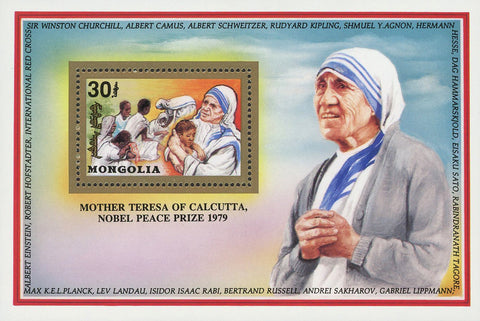 Mongolia Mother Teresa of Calcutta Stamp Nobel Prize 1979 Peace Souvenir Sheet MNH