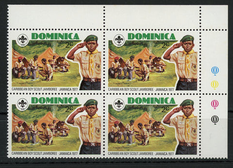 Caribbean Boy Scout Jamboree Jamaica Block of 4 Stamps MNH