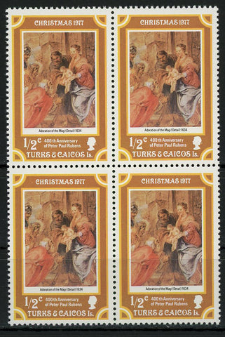 Adoration of the Magi Art Painting Block of 4 Stamps MNH
