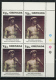 Michelangelo Sculptures David Art Block of 4 Stamps MNH