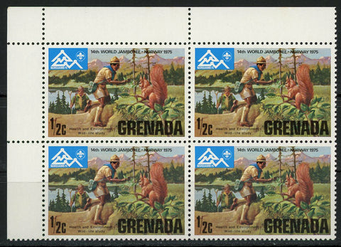 World Jamboree Norway 1975 Health and Environment Block of 4 Stamps MNH