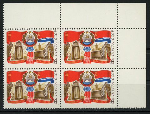 Russia Noyta CCCP Monument Flags Block of 4 Stamps MNH
