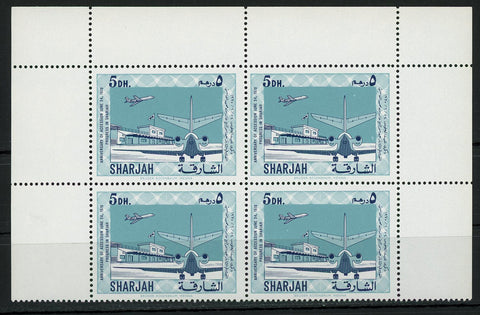 Airport Airplane Aviation Transportation Block of 4 Stamps MNH