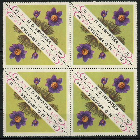 Croatia Flora Purple Flowers Plant Nature Block of 8 Stamps MNH