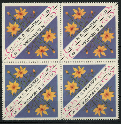 Croatia Flora Yellow Flowers Plant Nature Block of 8 Stamps MNH