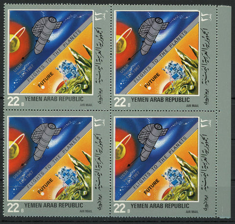 Flights to the Planets USSR Venus IV Venera 4 Space Block of 4 Stamps MNH