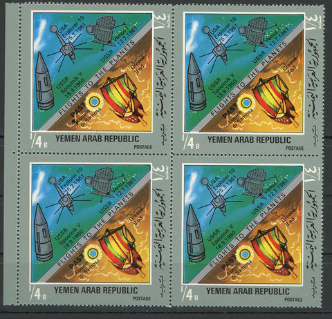 Flights to the Planets USSR Spoutnik V Space Block of 4 Stamps MNH