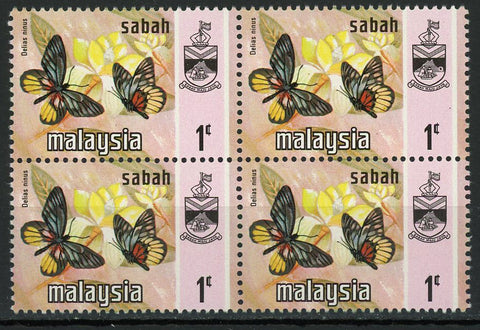 Butterfly Insect Delias Ninus Malayan Jezebel Block of 4 Stamps MNH