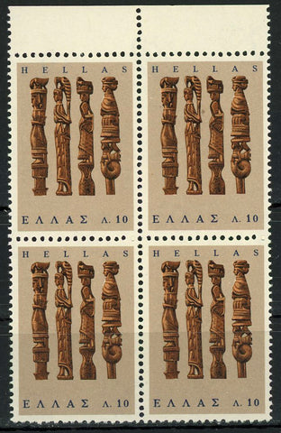 Greece Sculpture Art Statue Block of 4 Stamps MNH
