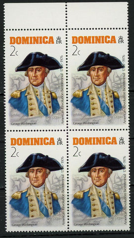 George Washington Famous Figure President Block of 4 Stamps MNH