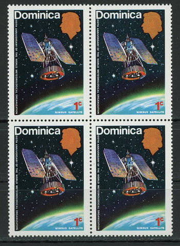 Nimbus Satellite Meteorological Organization Space Block of 4 Stamps MNH