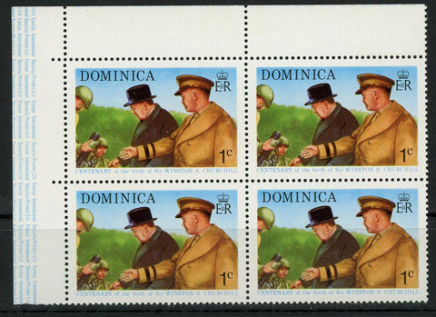 Sir Winston S. Churchill Famous Figure Historical Block of 4 Stamps MNH
