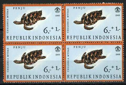 Turtle Reptiles Chelonia Mydas Ocen Life Block of 4 Stamps MNH