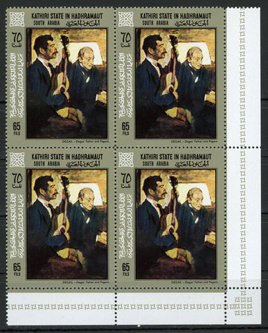 Degas Father and Pagans Painting Painter Art Block of 4 Stamps MNH