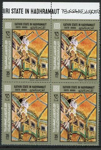 Degas Miss Lala At The Circus Painting Painter Art Block of 4 Stamps MNH