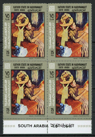 Degas The Millenary Shop Painting Painter Art Block of 4 Stamps MNH