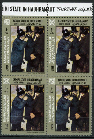 Degas Portraits At The Bourse Painting Painter Art Block of 4 Stamps MNH