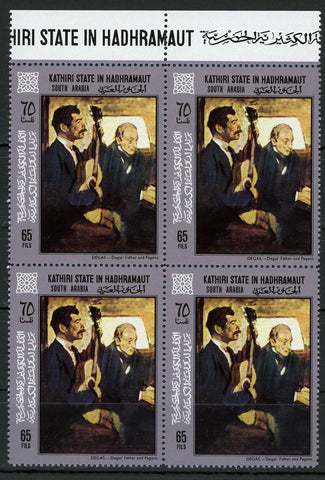 Edgar Degas Father's And Pagans Painting Painter Art Block of 4 Stamps MNH