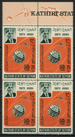 Satellite Space ITU South Arabia Block of 4 Stamps MNH