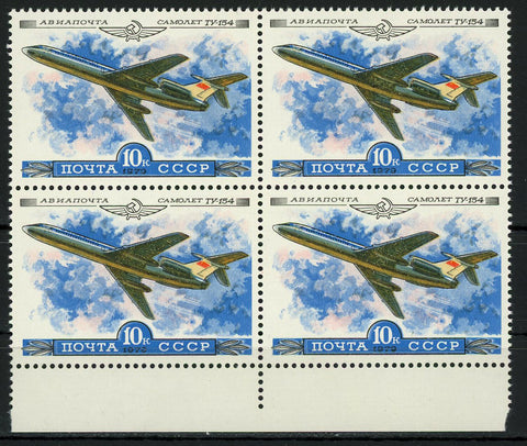 Russia Noyta CCCP Airplane Aviation Transportation TY-154 Block of 4 Stamps MNH