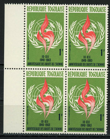 Men Rights Anniversary Onu Block of 4 Stamps MNH