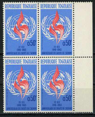 Men Rights Movement Anniversary ONU Block of 4 Stamps MNH