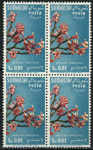 Adenium Somalense Block of 4 Stamps MNH