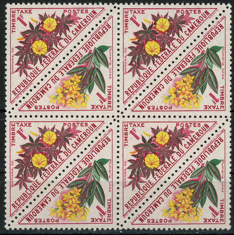 Flowers Plant Nature Flora Cameroon Block of 4 Stamps MNH