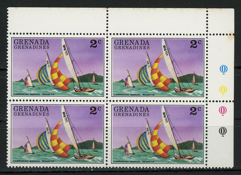 Carricau Regatta Festival Caribbean Ocean Block of 4 Stamps MNH