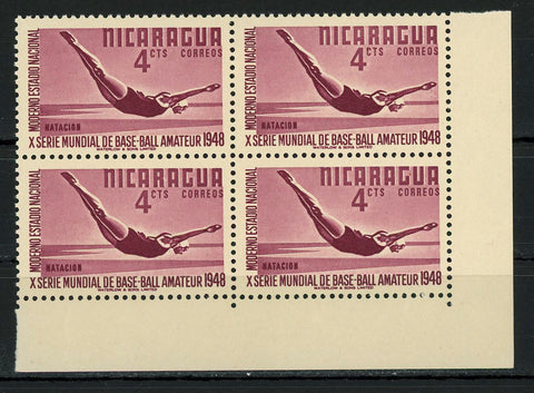 Nicaragua Swimming Sport National Modern State Block of 4 Stamps MNH