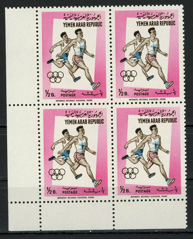 Track and Field Olympics Running Sports Block of 4 Stamps MNH