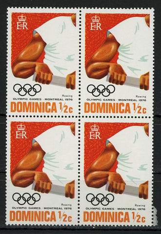 Montreal Olympic Games Rowing Sports Block of 4 Stamps MNH